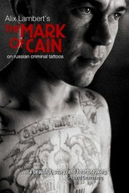 The Mark of Cain (2000)
