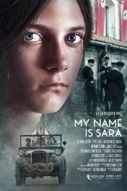 My Name is Sara (2020)