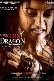 Enter The Girl Dragon (2020)