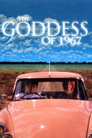 The Goddess of 1967 (2000)